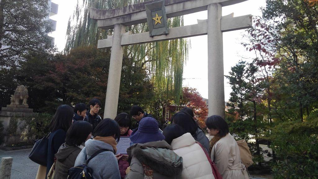 京都千年天文学街道
